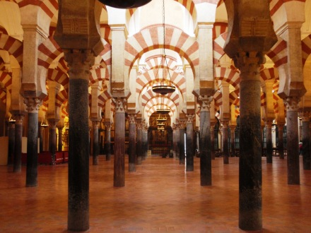 Cordoba Andalusia Spain