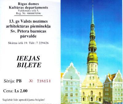 Riga Tower Ticket
