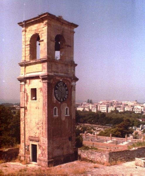 Corfu Clock