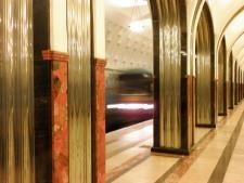 Moscow Metro Park Pobedy