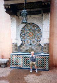 Epcot Morocco Drinking Fountain