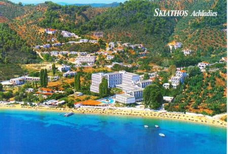 Skiathos Greece Postcard 2000
