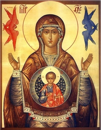 Theotokos Mary Mother of God Divine Maternity icon