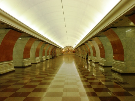 Moscow Metro Park Poberdy