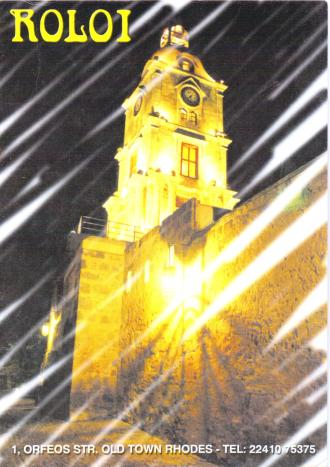 Rhodes Clock Tower