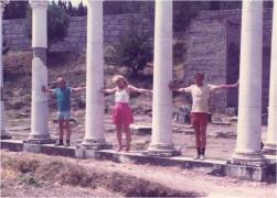 Kos 1984