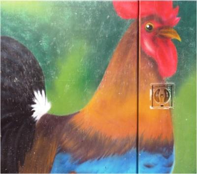 Portugal Cock