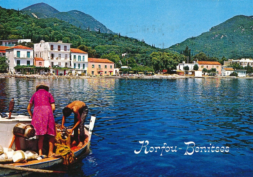 Benitses Postcard