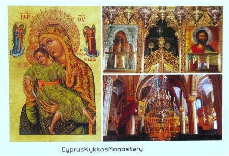 Kykkos Postcard
