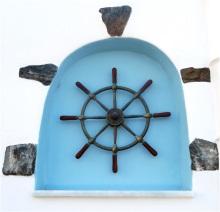 Amorgos 09
